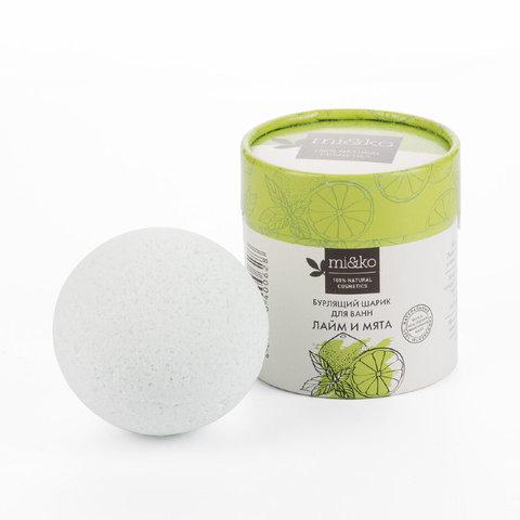 Мико бурлящий шарик для ванн Лайм и мята 185 г