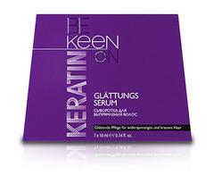KEEN кератиновая сыворотка для выпрямления волос keratin glättungs serum 7 x 10мл