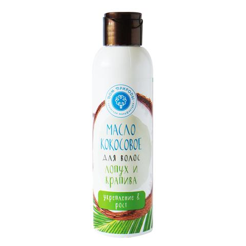 МДП Масло кокосововое с экстрактами и жирными маслами для волос ЛОПУХ И КРАПИВА, 140г
