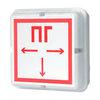 Световые пожарные указатели PL EML 3.0 с пиктограммой пожарный гидрант