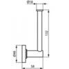 Держатель запасного рулона туалетной бумаги Ideal Standard Iom A9132AA