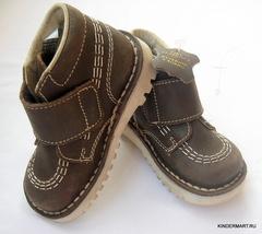 Детские кожаные ботинки Tex Испания