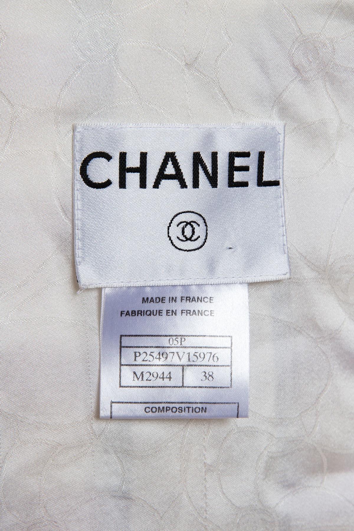 Красивый твидовый пиджак в пастельной цветовой гамме от Chanel, 38 размер