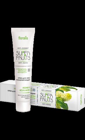 Floralis Superfruits Крем для лица регенерирующий «Нони и Коллаген» 40г