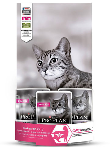 ПРОМО! Pro Plan сухой корм для кошек с чувствительным пищеварением (индейка) 1,5 кг + 3*85г