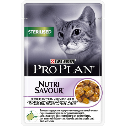 Pro plan nutrisavour sterelised with turkey cat (pouch jelly)
