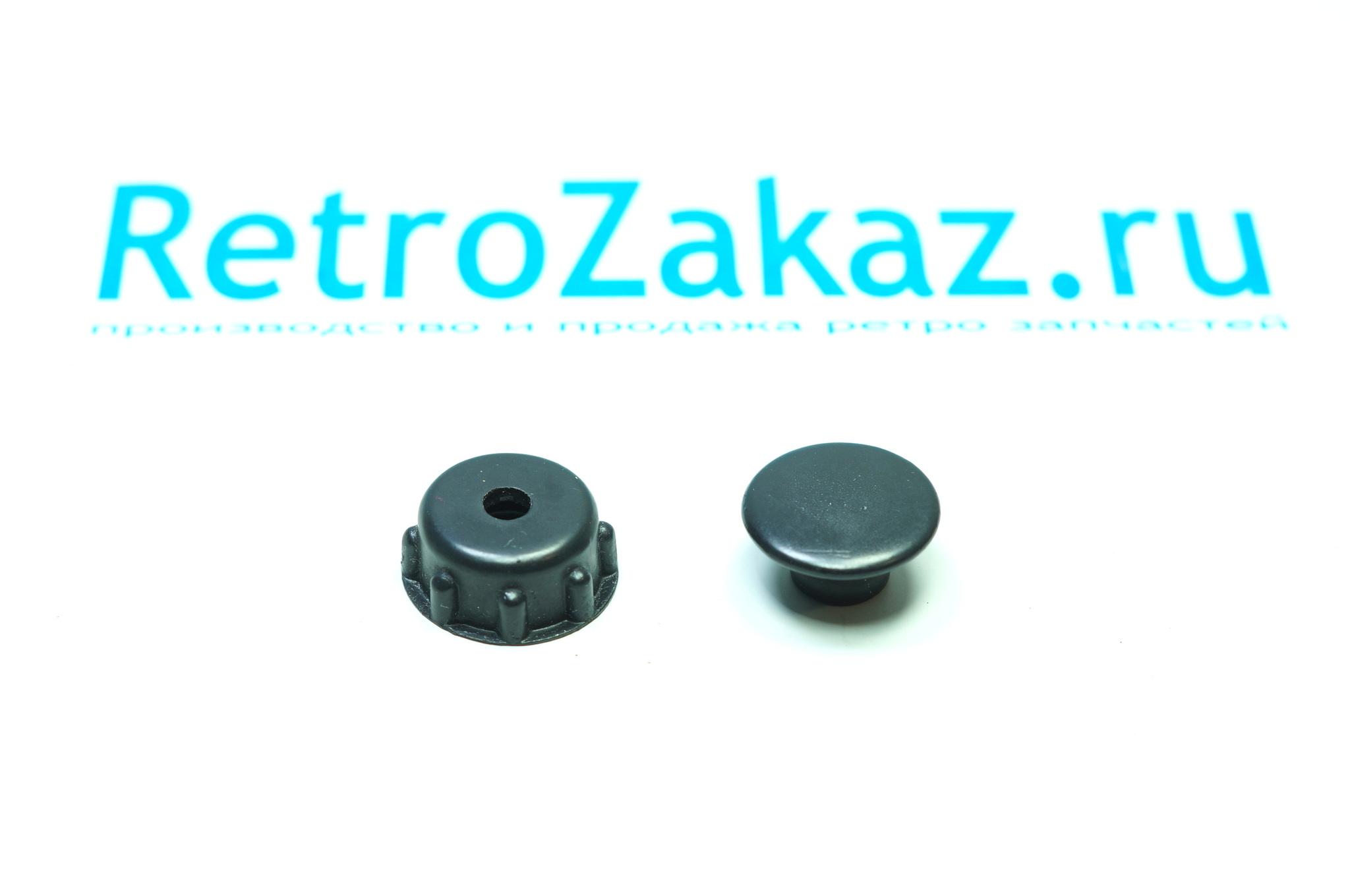 Ручка ручного омывателя ГАЗ 21, ЗАЗ 965
