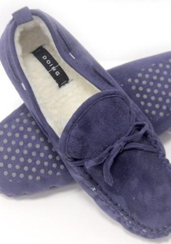 Тапочки домашние синие с шнурком