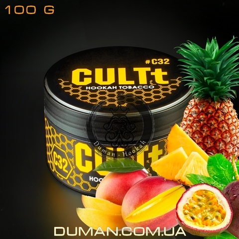 Табак CULTt C32 Mango Passion Fruit Pineapple (Культ Манго Маракуйя Ананас)