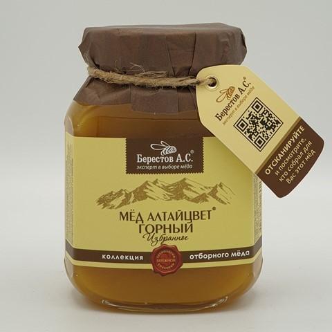 Мёд натуральный Алтайцвет Горный БЕРЕСТОВ А.С.