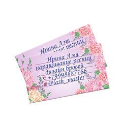 Визитка мастера по наращиванию ресниц, Flowers, 1 шт.