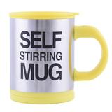 Кружка мешалка Self Stirring Mug (термокружка-миксер) (Жёлтый)
