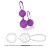 Шарики вагинальные со смещённым центром тяжести Фиолетовые