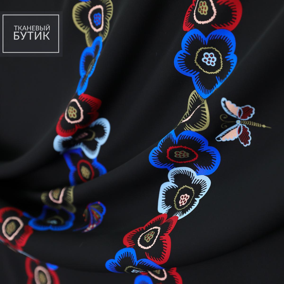 Большой черный платок с яркими цветами и бабочками