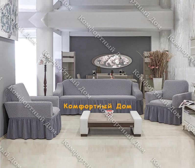 Чехол на трехместный диван и два кресла ALTINKOZA, серый