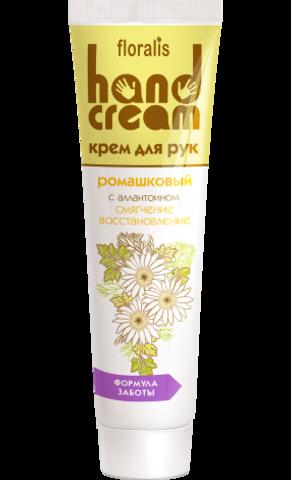 Floralis Фитокремы Крем для рук Ромашковый 60г