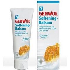 Gehwol Softening - Ухаживающий бальзам для ног 125 мл