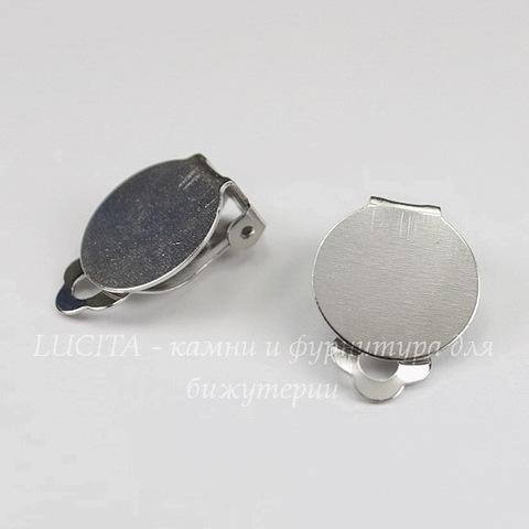 Основы для клипс с площадкой 15 мм (цвет - античное серебро), 20х15 мм