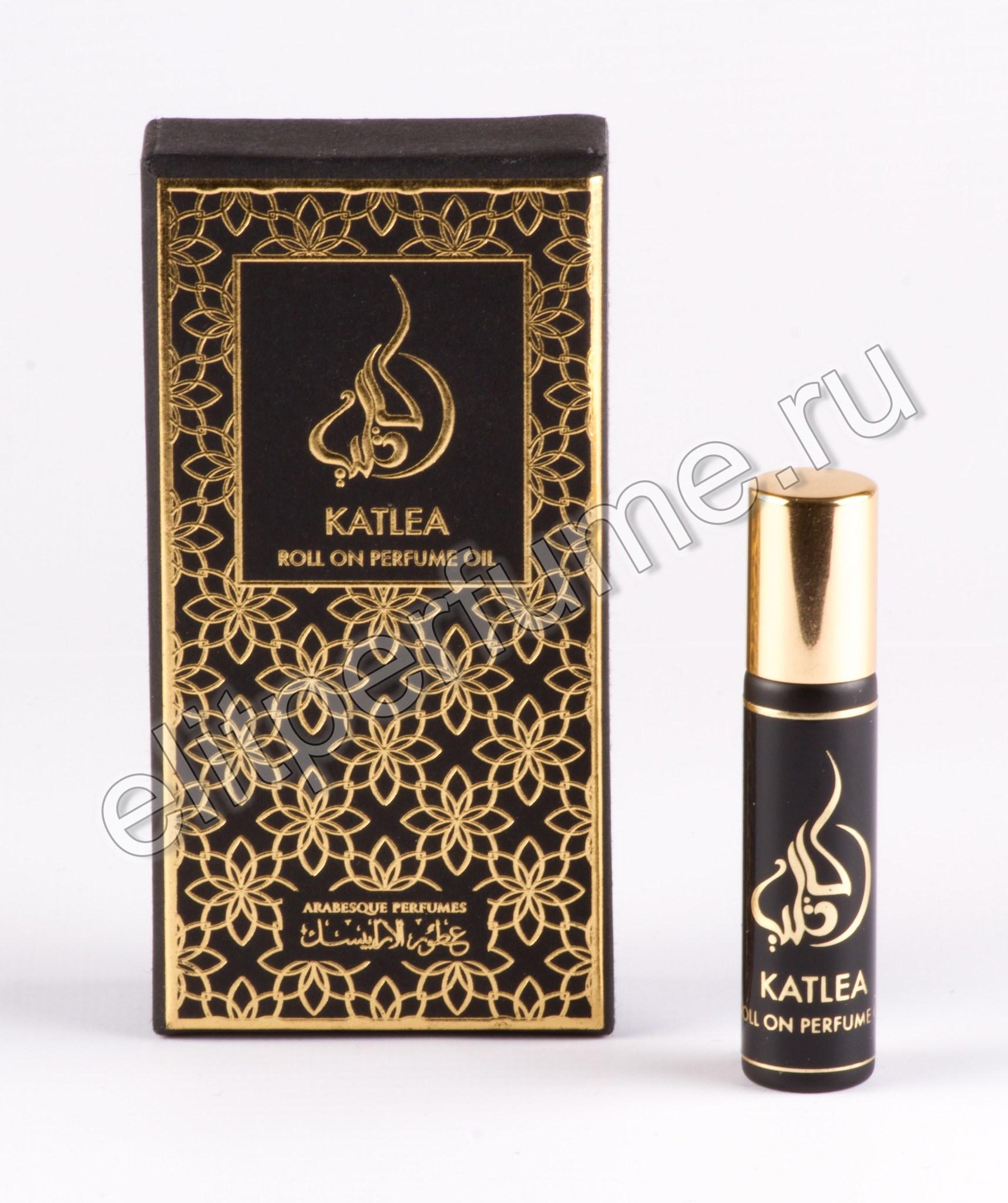 Катлея  Katlea 7 мл арабские масляные духи от Арабеск Парфюм Arabesque Perfumes