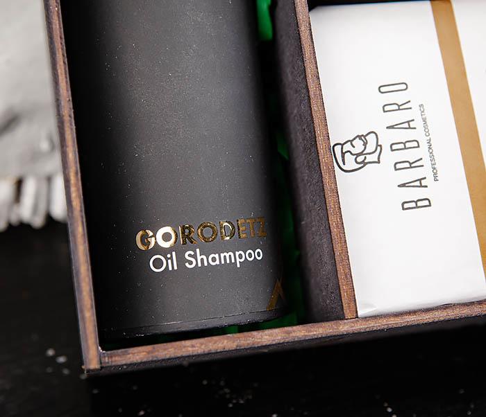 Мужской подарочный набор средств для ухода за бородой, волосами и телом фото 04