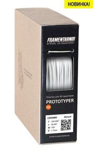 Пластик Filamentarno! CERAMO. Белый, 1.75 мм, 750 гр