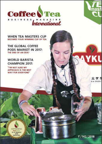 Coffee & Tea International №1-2018