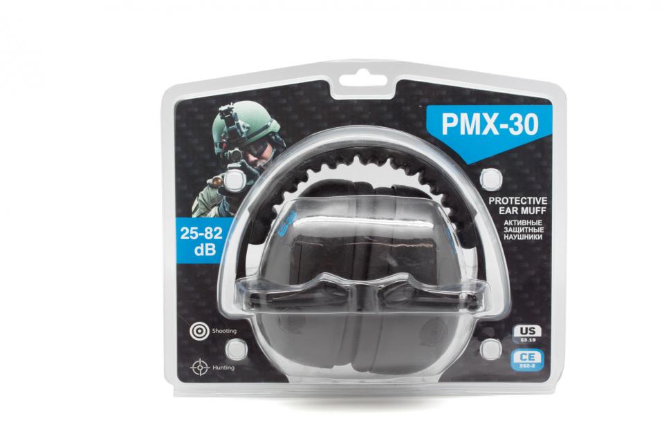 Наушники активные стрелковые PMX Tactical PRO PMX-30 25-82 Дб