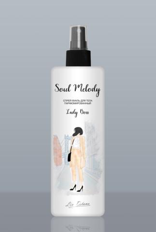 Спрей-вуаль для тела парфюмированный Lady Boss