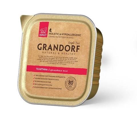 Консервы (ламистеры) Grandorf Canned Veal Adult All Breeds