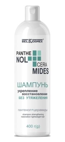 BelKosmex Panthenol + ceramides Шампунь укрепление восстановление без утяжеления 400г