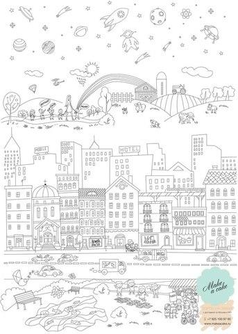 Плакат Город