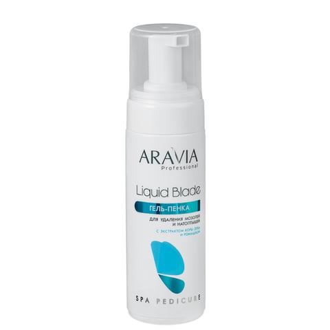 Гель-пенка для удаления мозолей и натоптышей Liquid Blade, ARAVIA Professional,160 мл