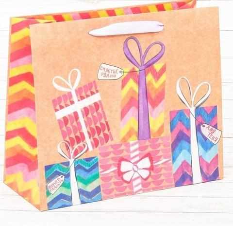 060-9722 Пакет крафтовый горизонтальный «Подарки!», ML 23 × 27 × 11,5 см