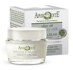 Омолаживающий защитный ночной крем для лица, Aphrodite