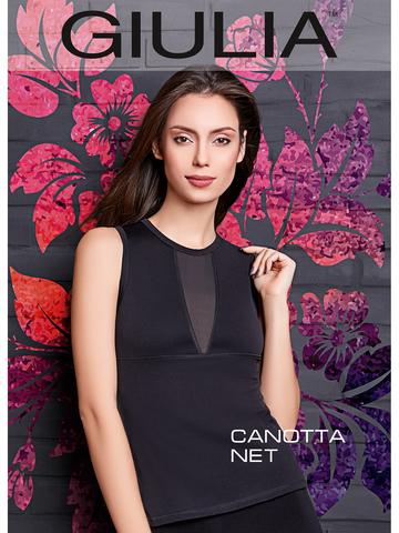 Майка Canotta Net 02 Giulia