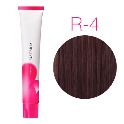 Lebel Materia 3D R-4 (шатен красный) - Перманентная низкоаммичная краска для волос