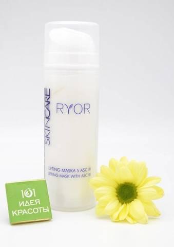 Ryor Питательная, высокоэффективная маска с эффектом подтяжки кожи  с ASC III