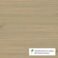 ОСМО 903 цвет Серый базальт