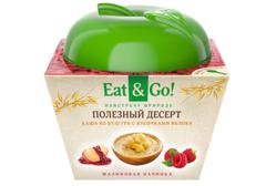 Каша из булгура с кусочками яблока Eat&Go!, 225г