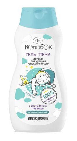 BelKosmex Колобок Гель-пенка детская для купания