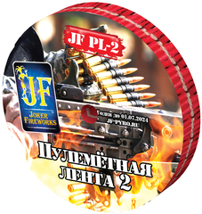 Петарда JF PL-2 24/12