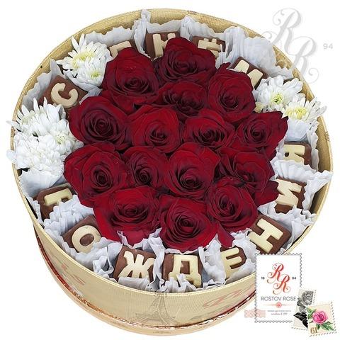 Красная роза в коробке с шоколадными буквами