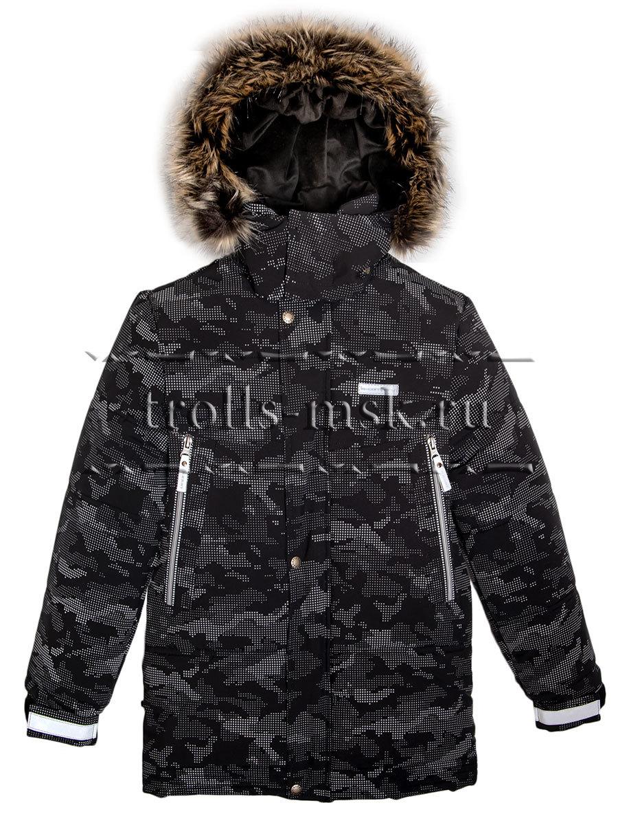 Kerry куртка Shaun K19467/9892