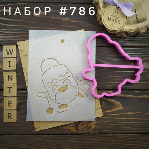 Набор №786 - Пингвинчик на коньках