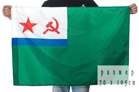 Флаг морчастей погранвойск СССР 70х105 см