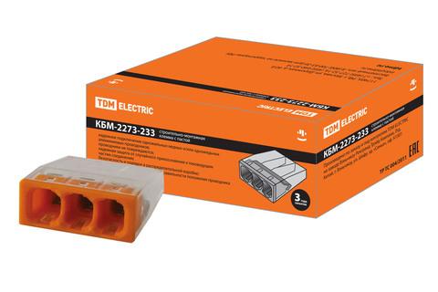 Строительно-монтажная клемма КБМ-2273-233 (2,5мм2) с пастой TDM