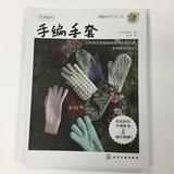 Каталог Варежки перчатки