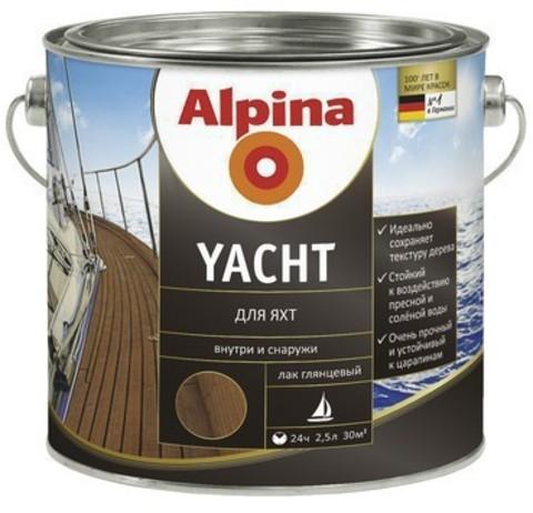 Alpina YACHT/Альпина Яхт алкидно-уретановый яхтный лак