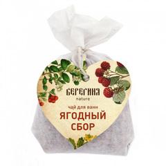 Чай для ванны Ягодный сбор, 80 гр, ТМ Берегиня