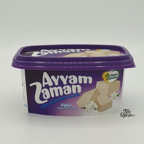 Халва с ванилью Ayyam Zaman, 300 гр